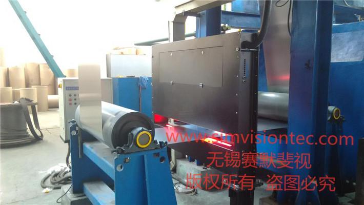 带钢表面缺陷检测装置的系统功能都有哪些