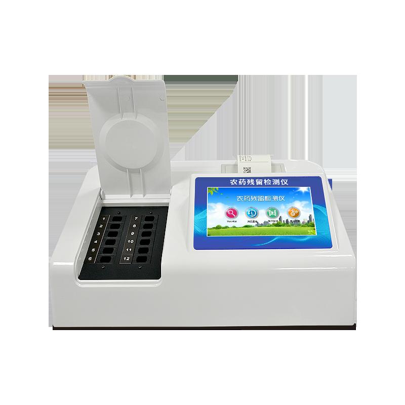 关于农药快速检测仪的相关性能描述