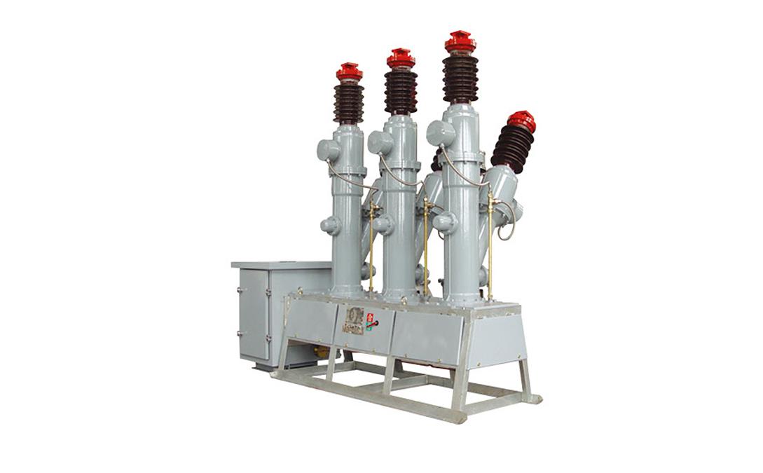 一二次融合柱上断路器的电气间隙与爬电距离分析