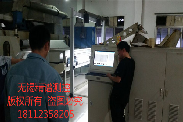 精谱测控无纺布污点检测系统检测原理的介绍
