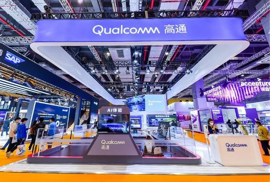 高通推出骁龙888 5G芯片,拉开新一代5G终端竞争序幕