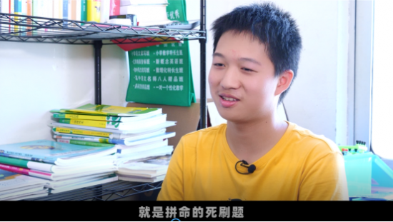 訊飛智能學習機助力追夢少年取得更好的成績