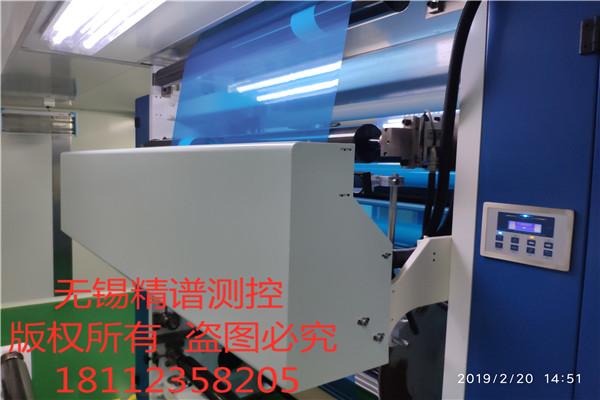 薄膜表面缺陷在线检测仪器实现更高效率的生产线