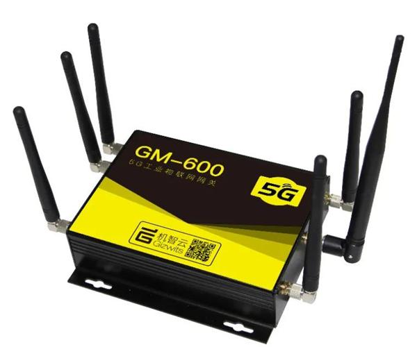 机智云5G工业网关助力工业智能制造实现转型升级