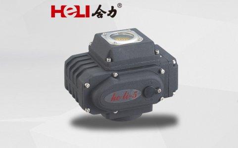 防爆电动执行器的实际运用及连接方法的介绍