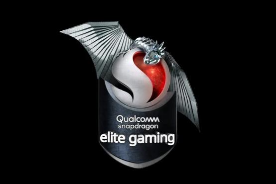 驍龍888第三代驍龍Elite Gaming,帶來非凡游戲體驗