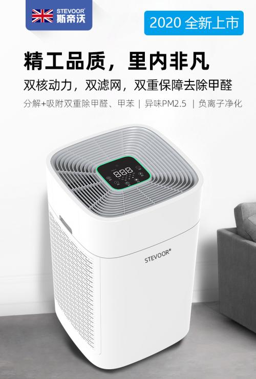空气净化器可帮助我们防范室内甲醛空气污染危害