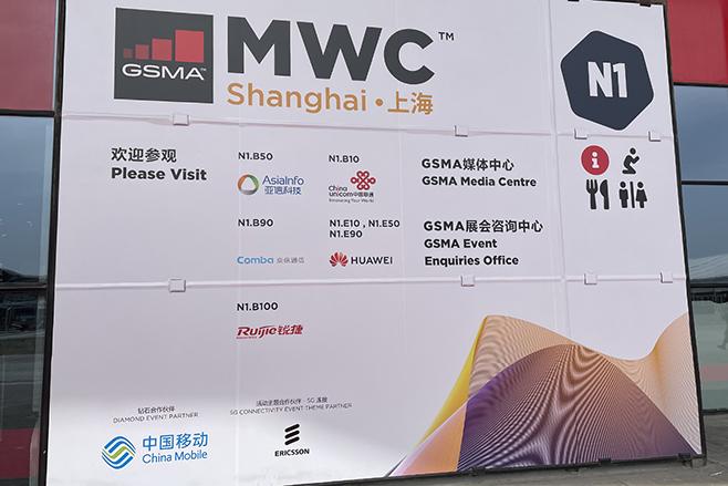 看看2021年MWC上都出现了哪些设备