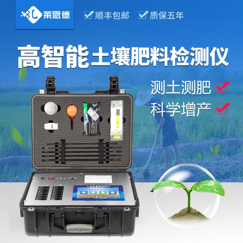 农业检测仪器的自身特点都有哪些