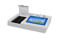水产品变质检测设备的性能及其特点的介绍