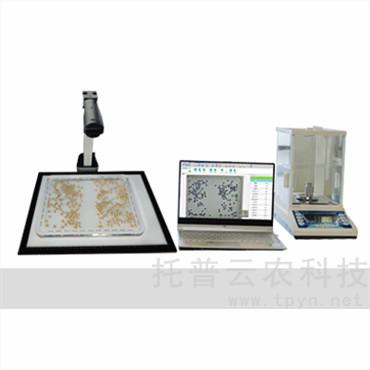 稻麦考种系统检测样品以及使用方法的介绍