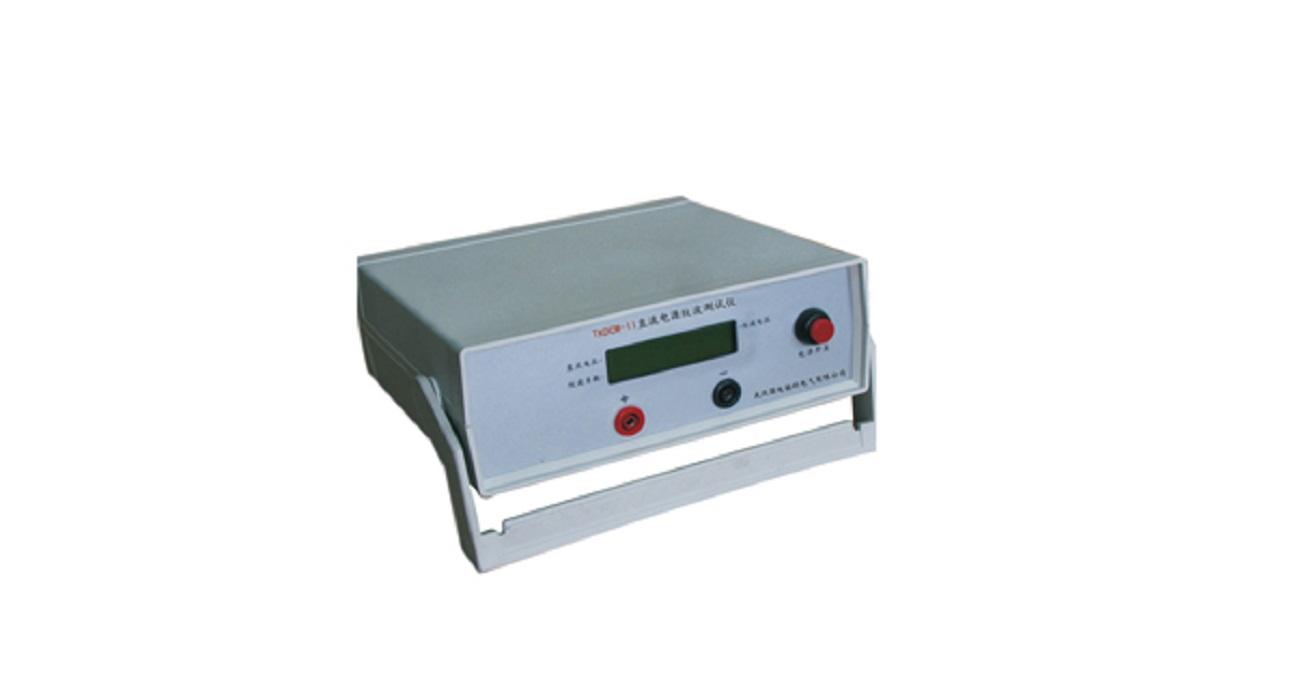 TKDCW-II直流电源纹波测试仪的特征是什么