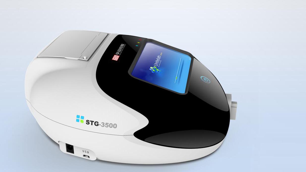尿液分析仪可迅速检测出人体的各项生理指标