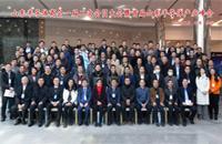 山东半导体商会一届二次大会暨首届山东半导体产业峰会成功召开
