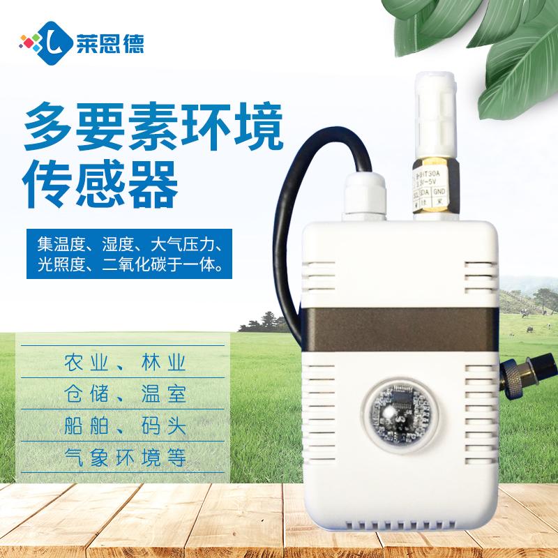多要素环境传感器的功能特点是什么