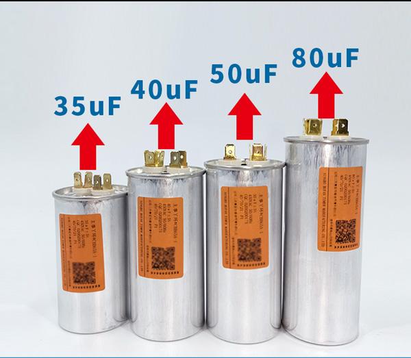 空調電容器是空調電機中的關鍵性部件之一