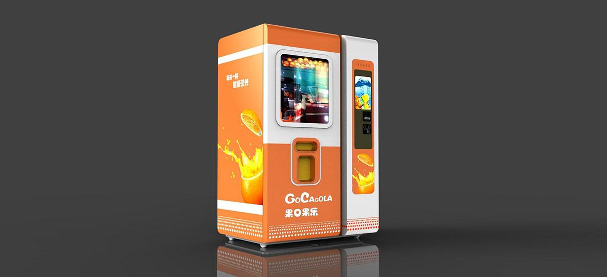 自动售货机该如何设计才能吸引人们的眼球