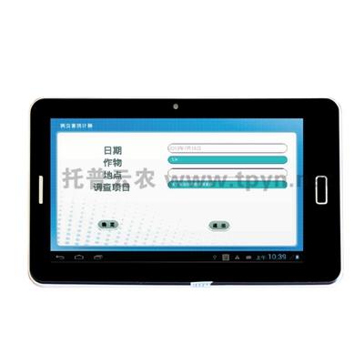 病虫调查统计器的操作说明以及使用效果的介绍