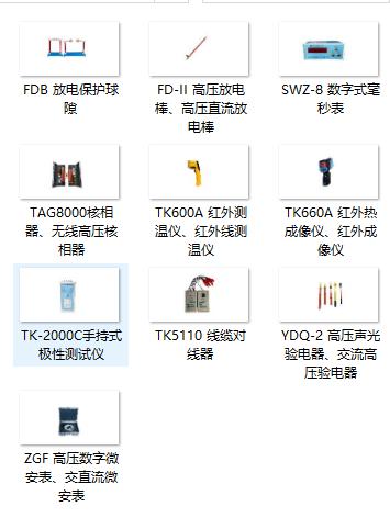 TK600A和TK660A的区别以及不同功能的介...