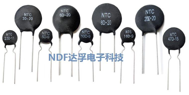 熱敏電阻器選擇需要考慮哪些因素