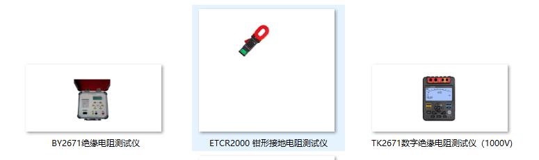 数字绝缘电阻测试仪与绝缘电阻测试仪的区别