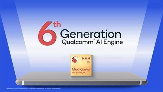 小米11搭載了驍龍888旗艦處理器頂級AI性能的加持