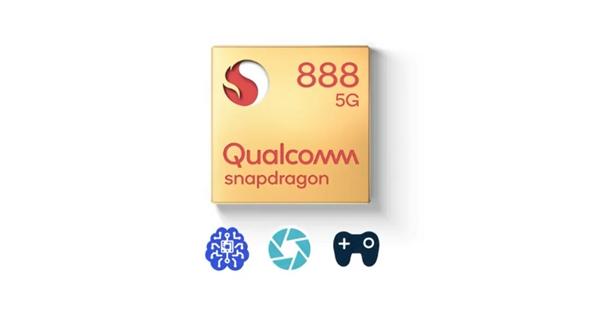驍龍888融入了更多創新技術,全方位提升了用戶體驗