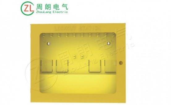 电气开关锁是安全性挂锁中的一种,有着广泛的应用