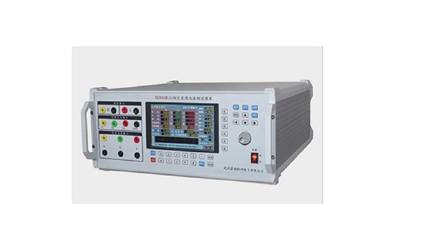 三相交直流仪表检定装置的产品功能是什么