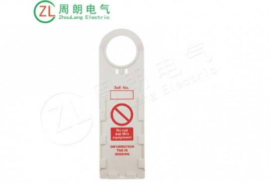 安全搭扣锁是什么,它的作用有哪些
