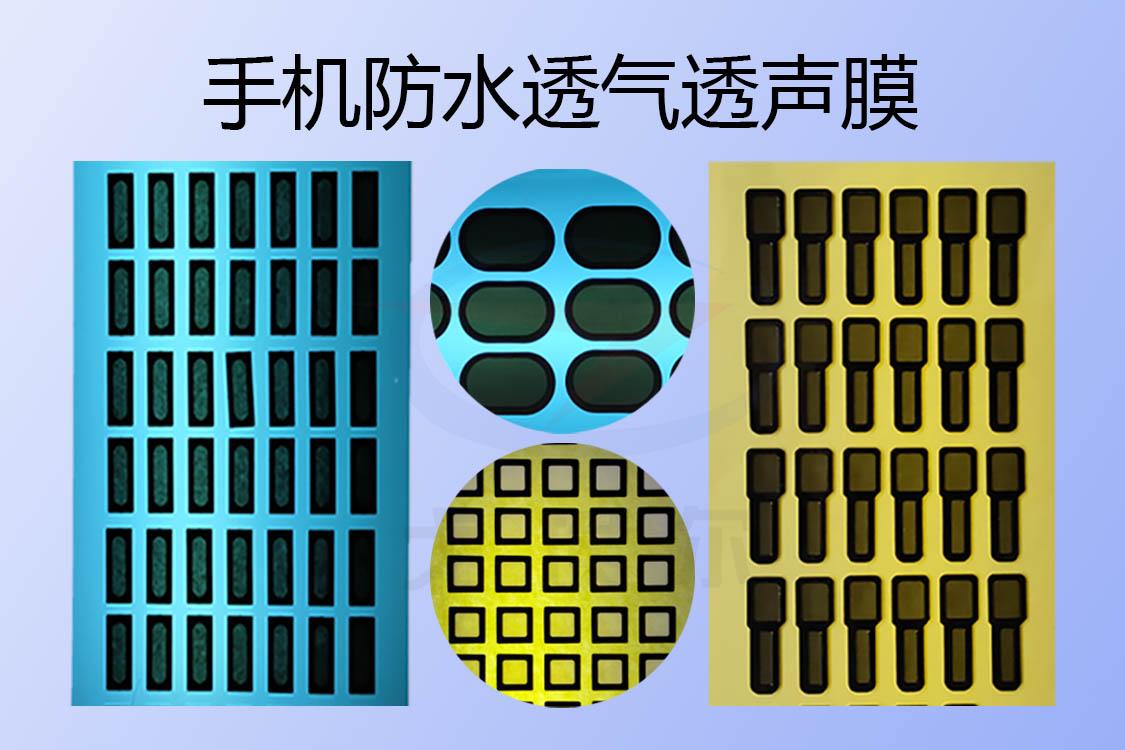 小米10s的防水性能如何,手机是如何实现防水的