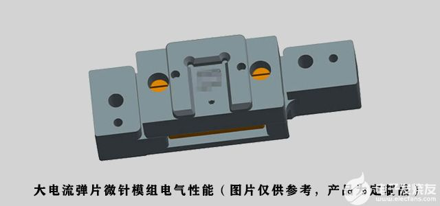 弹片微针模组是OLED屏幕测试中不可缺少的一部分
