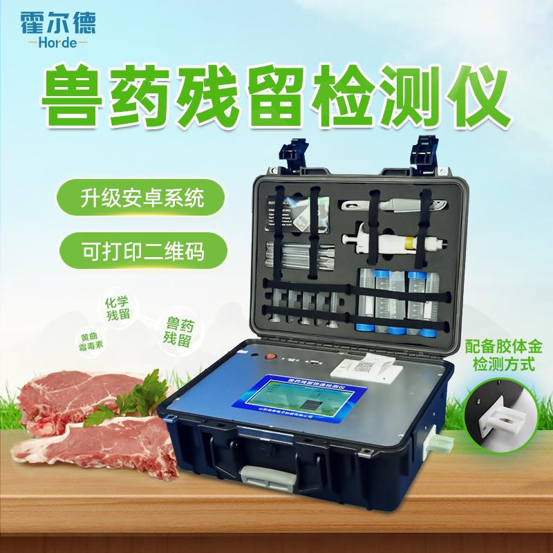 胶体金检测仪的产品性能和应用范围的介绍