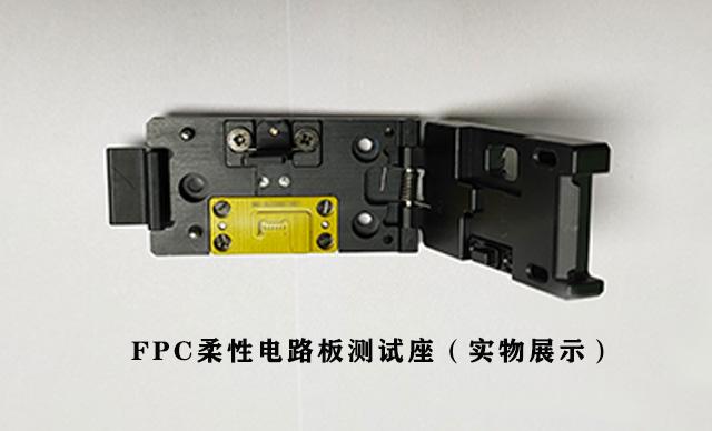 关于手机屏下指纹模组与OLED屏幕的适配性
