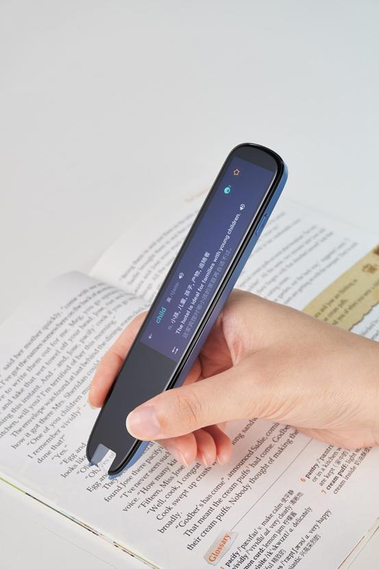 有了讯飞扫描词典笔,学习英语不再难