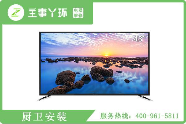液晶电视怎么安装