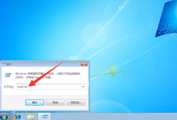 windows7系统如何恢复出厂设置,一起来看看吧