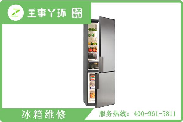 冰箱不制冷如何处理