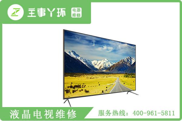 液晶电视机花屏如何维修