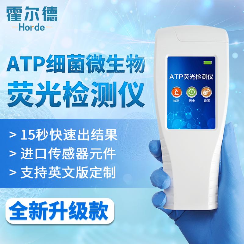 酒店使用的細菌檢測儀器的特點是什么