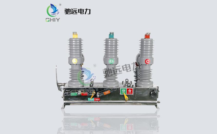 漏电断电器究竟有什么作用,该如何选择真空断路器