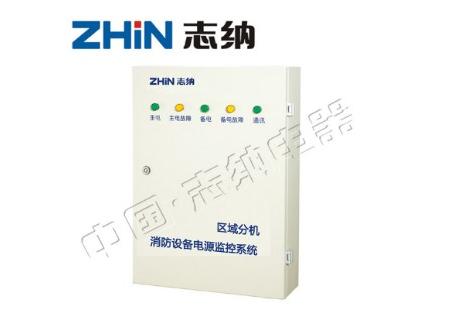 消防电源监控系统的系统功能是怎样的