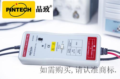电流探头在应用中的注意事项