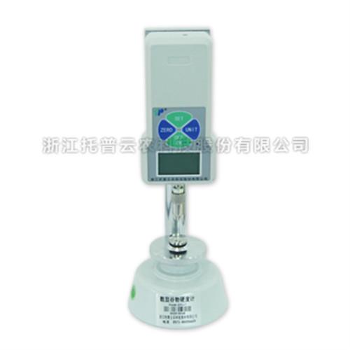 飼料硬度計的應用范圍以及操作方法的介紹