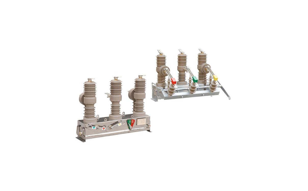 负荷开关与高压真空断路器之间的差别在哪里