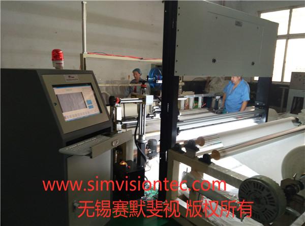 无纺布在线检测仪可降低人工检测成本并提高检测效率