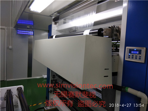 关于薄膜表面瑕疵检测系统的方案分析