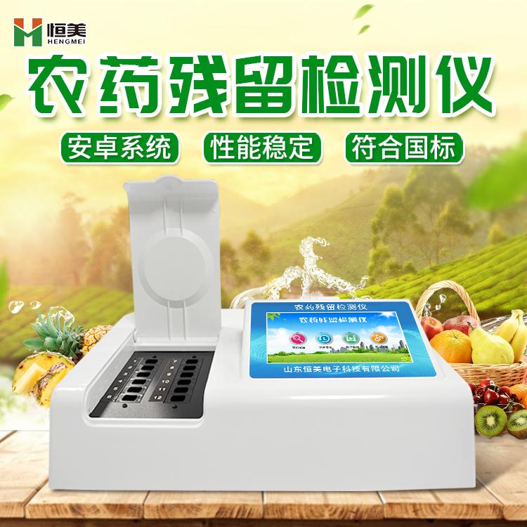 蔬菜农残快速检测仪在使用时容易忽略哪些问题