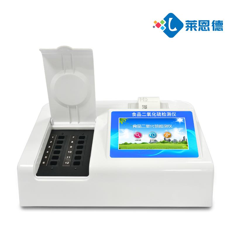 关于二氧化硫检测仪的介绍,它的主要参数是什么