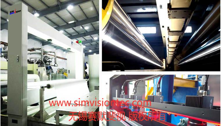 SIMV鋰電極片表面瑕疵檢測系統的優勢是什么